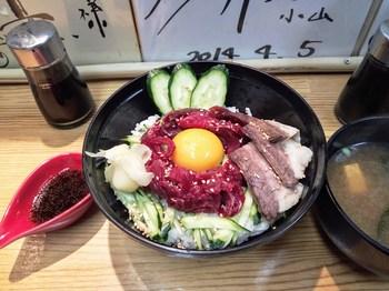 kujira_yukke.jpg